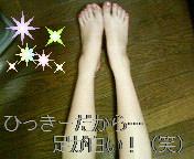 d0068752_2161466.jpg