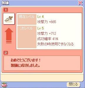 e0028058_1249546.jpg