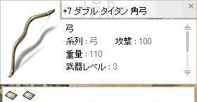 d0064984_16423645.jpg