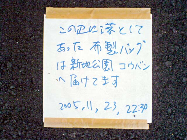 f0003788_839919.jpg