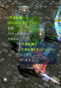 d0061995_973346.jpg
