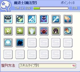 f0006807_20543582.jpg