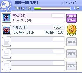 f0006807_2054519.jpg