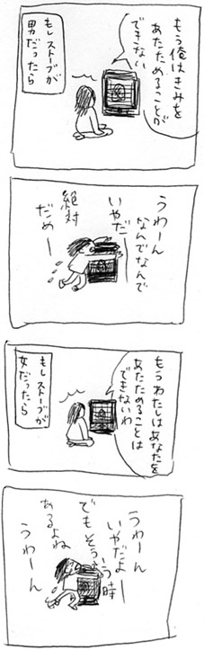b0061912_1934056.jpg