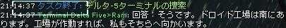 d0057417_16253631.jpg