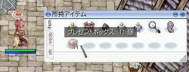b0037921_1495034.jpg