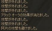 c0005826_21401013.jpg