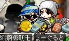a0068030_20554119.jpg