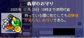 a0060935_21543455.jpg