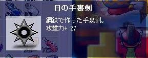 e0020640_313530.jpg