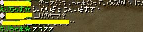 e0026344_8224731.jpg