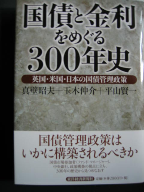 a0007847_2121444.jpg