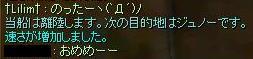 b0041050_1850524.jpg
