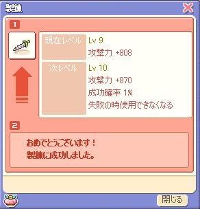 e0028058_22153171.jpg