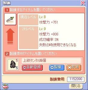 e0028058_221599.jpg