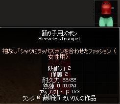 e0047265_1745978.jpg