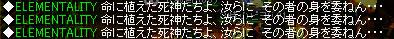 e0012067_1958036.jpg