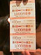 f0005367_3504831.jpg