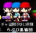 a0044572_13342280.jpg
