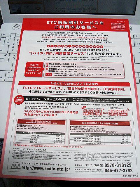 b0048879_21234980.jpg