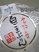 a0027184_1450797.jpg
