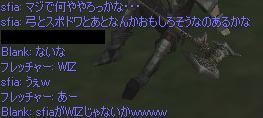 f0000885_18404923.jpg