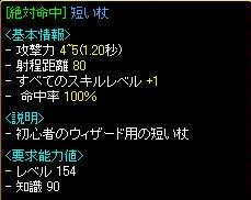 a0052392_20141461.jpg