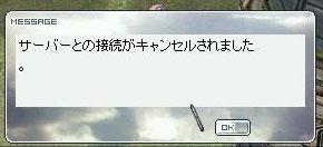 c0009992_0253293.jpg