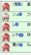c0009992_05429.jpg