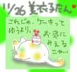 b0064495_10314138.jpg