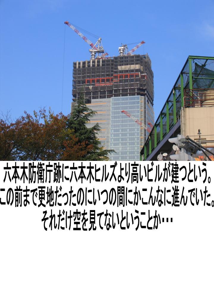 e0089801_1641353.jpg