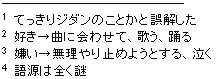 c0071305_6255181.jpg