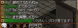 a0047406_13143117.jpg