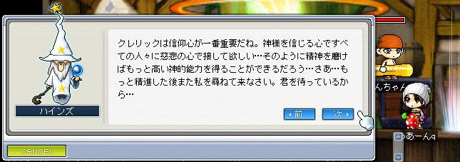e0060010_1871582.jpg
