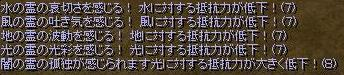 e0087811_2285892.jpg