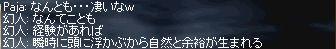 b0023812_2391880.jpg