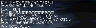 b0023812_2394891.jpg