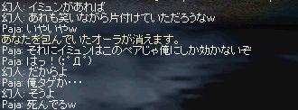b0023812_247752.jpg