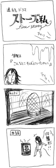 b0061912_863177.jpg