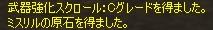 b0062614_17561224.jpg