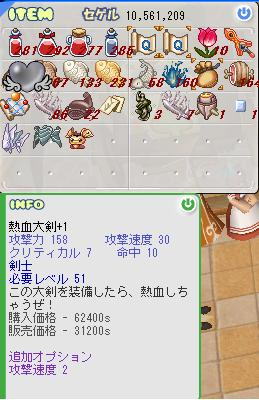 a0052417_6474540.jpg