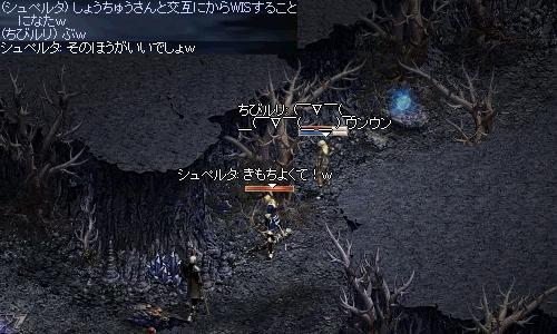 b0056117_7294499.jpg
