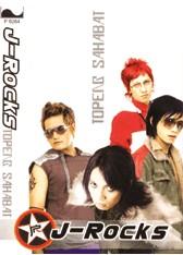 新アルバム:Topeng Sahabat_a0054926_1714694.jpg