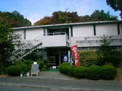 阪大工学部吹田キャンパス学食_b0054727_193742.jpg