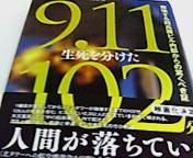 e0002541_19348.jpg