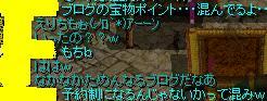 e0026344_748315.jpg