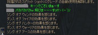 c0060159_2002317.jpg