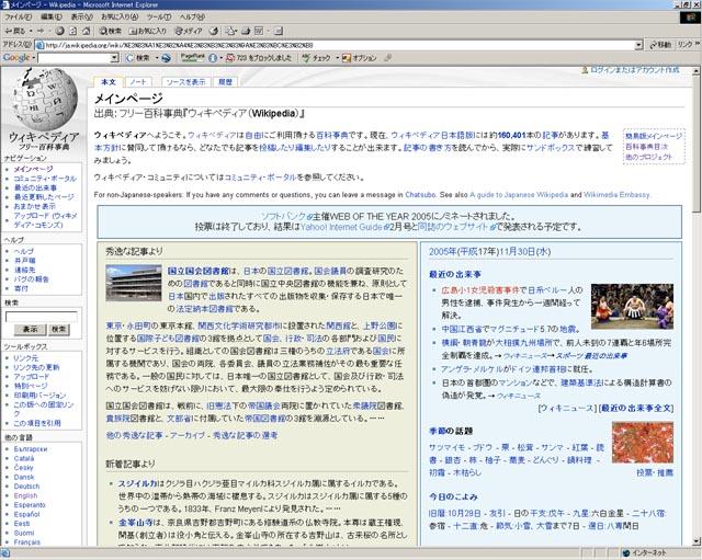 f0002759_1813113.jpg
