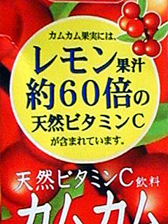a0055362_14151027.jpg