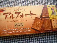 チョコと+何か。_c0005672_215549.jpg